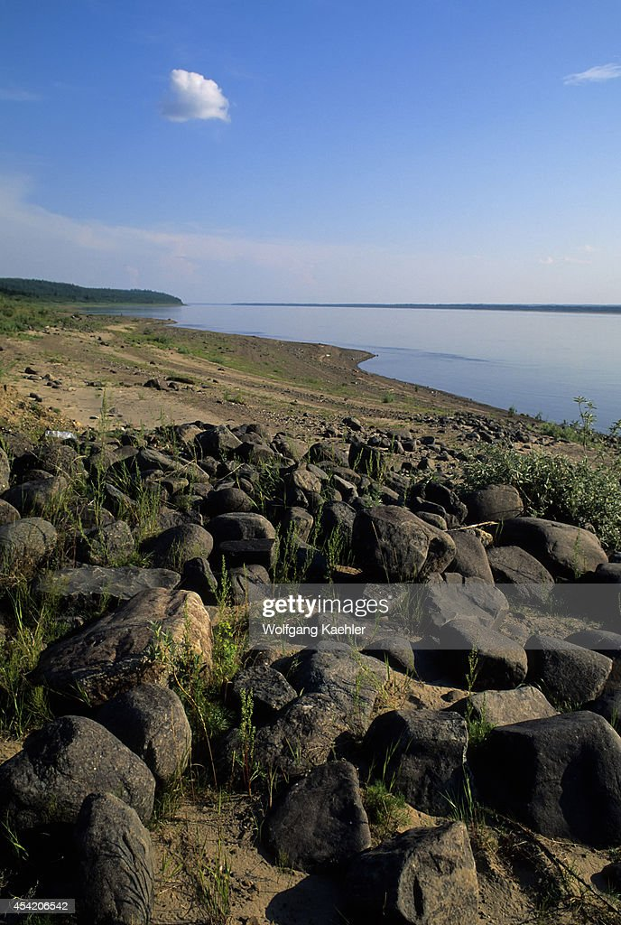 Russia, Siberia, Yenisey River, Lebed, Nature Preserve, View Of River.