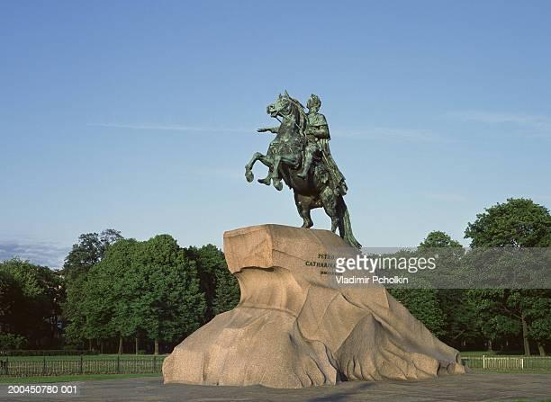 Horseman - Dawn Of The Dread