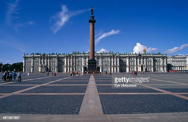 Russia St Petersburg Hermitage Museum Winter Palace View over courtyard toward column
