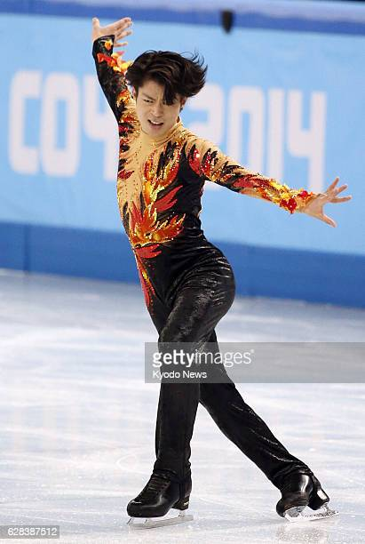 SOCHI Russia Tatsuki Machida of Japan performs in the men's figure skating free program at the Iceberg Skating Palace during the Winter Olympics in...