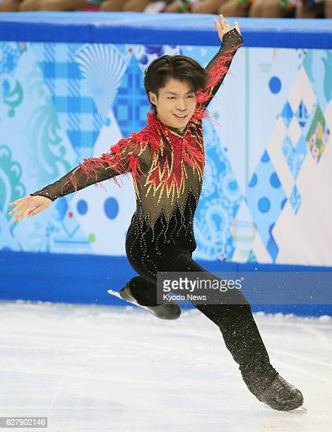 SOCHI Russia Tatsuki Machida of Japan winner of the Cup of Russia and Skate America performs during the men's free skating segment of the Winter...