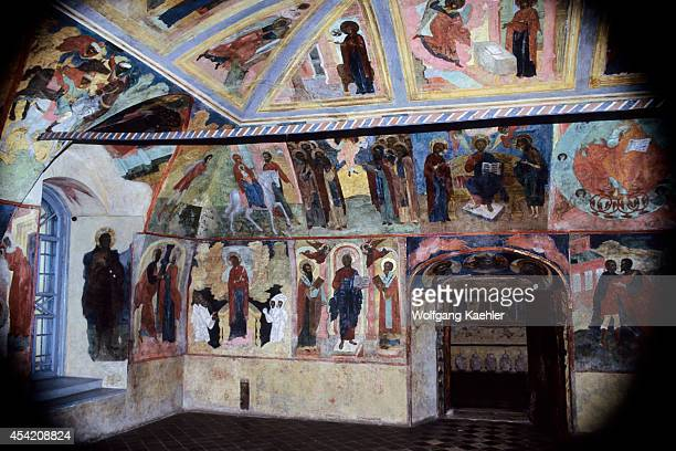 Russia Yaroslavl Church Of St Elijah The Prophet Interior Frescoes