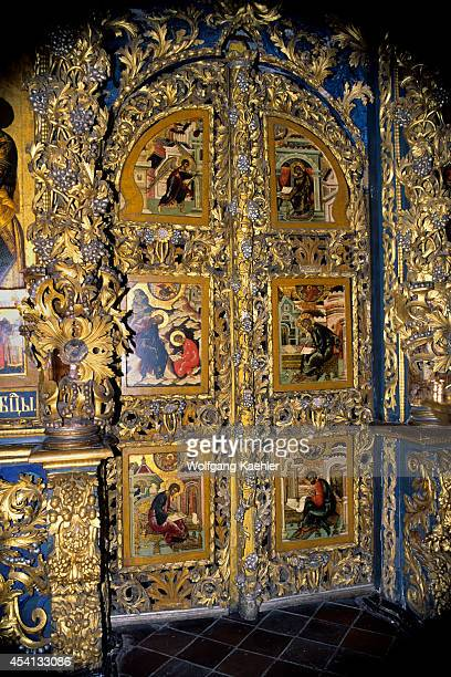 Russia Yaroslavl Church Of St Elijah The Prophet Interior With Icons