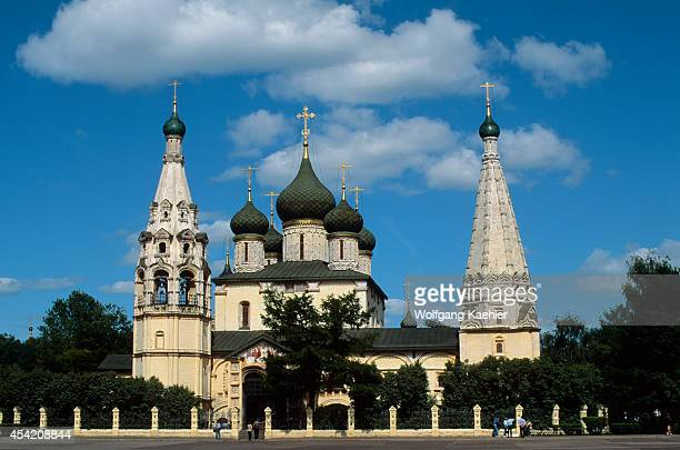 Russia Yaroslavl Church Of St Elijah The Prophet