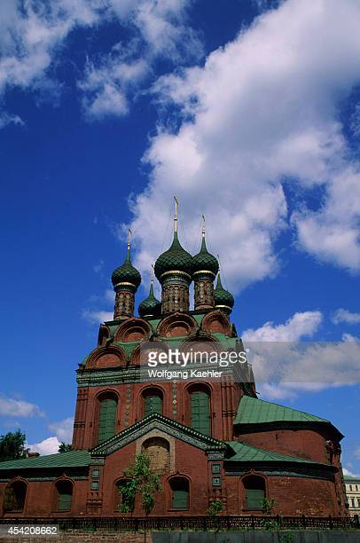 Russia Yaroslavl Church Of The Epiphany Clouds