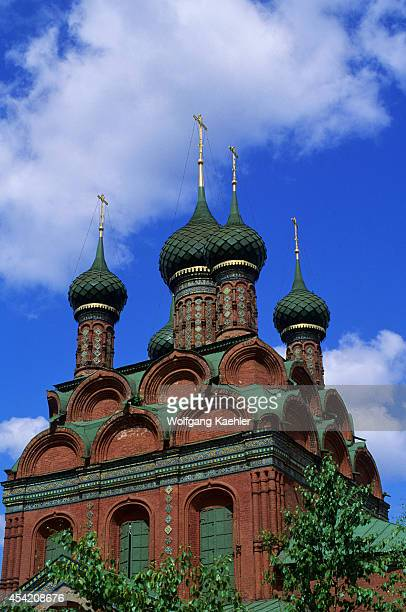 Russia Yaroslavl Church Of The Epiphany