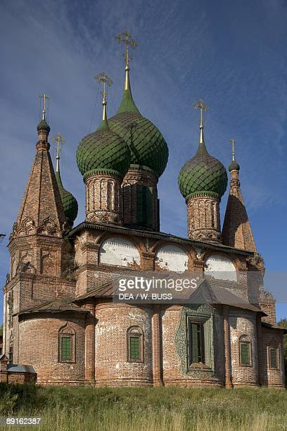 Russia Yaroslavl Historical Centre of City of Yaroslavl Church of St John Chrysostom