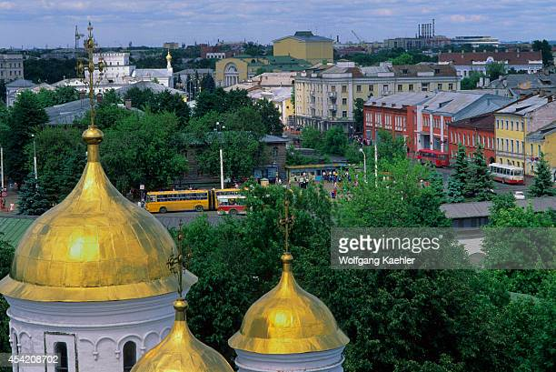 Russia Yaroslavl Monastery Of The Transfiguration Of The Savior View Of City