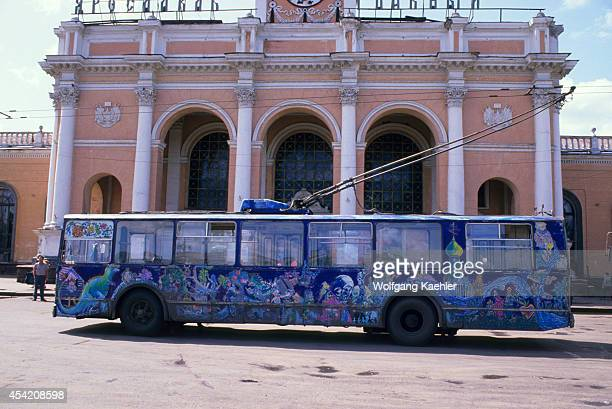 Russia Yaroslavl Street Scene With Colorful Bus