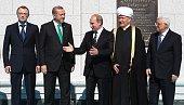 Russian businessman Suleiman Kerimov Turkish President Tayyip Erdogan Russian President Vladimir PutinRussian Grand Mufti Ravil Gainutdin and...