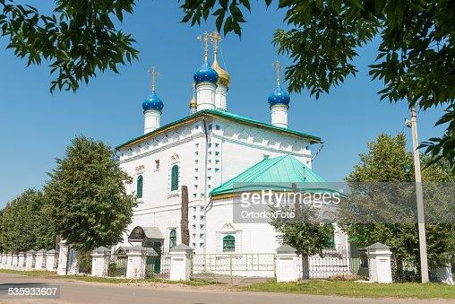 Russian church : Stock Photo
