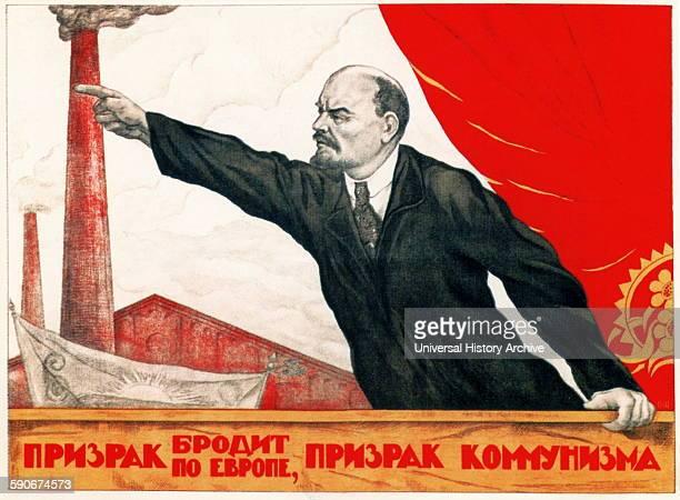 Russian Communist propaganda poster 'Lenin at the Tribune' 1920