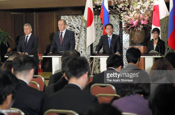 Russian Defense Minister Sergei Shoigu Foreign Minister Sergei Lavrov Japanese Foreign Minister Fumio Kishida and Defense Minister Tomomi Inada...