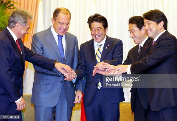 Russian Defense Minister Sergei Shoigu Russian Foreign Minister Sergey Lavrov Japanese Prime Minister Shinzo Abe Foreign Minister Fumio Kishida and...