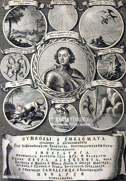 Russian Emblem book published on the order of Peter the Great Dated 18th Century