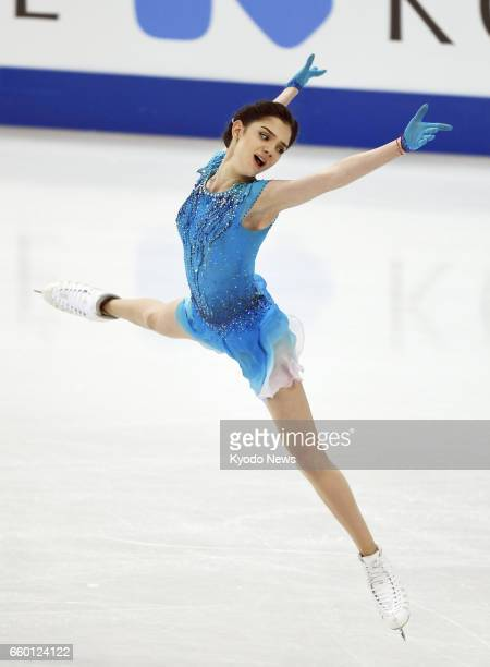 Russian Evgenia Medvedeva performs in the women's short program during the figure skating world championships in Helsinki on March 29 2017 ==Kyodo