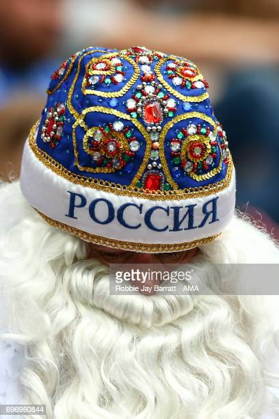 Russian fan during the Group A FIFA Confederations Cup Russia 2017 match between Russia and New Zealand at Saint Petersburg Stadium on June 17 2017...