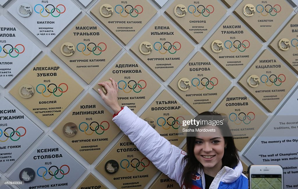 Russian figure skater and Olympics Champion, <a gi-track='captionPersonalityLinkClicked' href=/galleries/search?phrase=Adelina+Sotnikova&family=editorial&specificpeople=7380612 ng-click='$event.stopPropagation()'>Adelina Sotnikova</a>, attends the 1st anniversary celebration of the Sochi 2014 Olympics February 7, 2015 in Sochi, Russia.