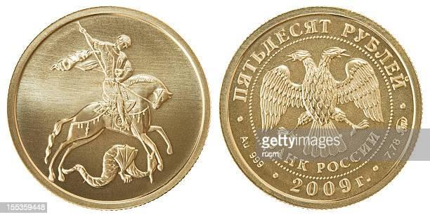 Monnaie russe or sur fond blanc