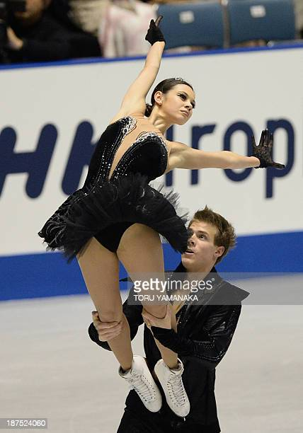 Russian ice dance skaters Elena Ilinykh and Nikita Katsalapov perform during their free dance event in the NHK Trophy the fourth leg of the sixstage...