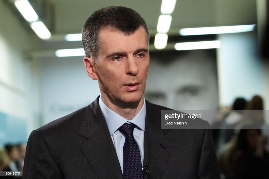 Presidential Candidate Mikhail Prokhorov Meets Supporters