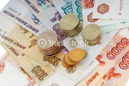 russian moneys and coins, rouble : Stock Photo
