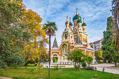 Russian orthodox church in the autumn, Nice, France