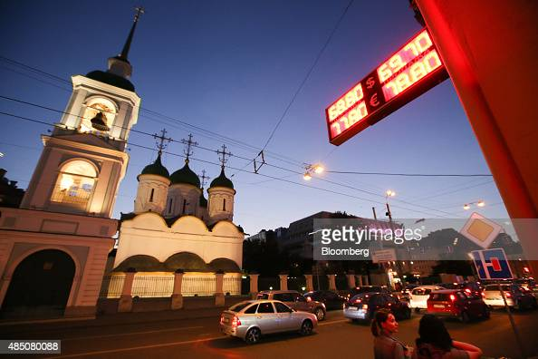 Moscow united states stock photos and pictures getty images for Bureau antonym