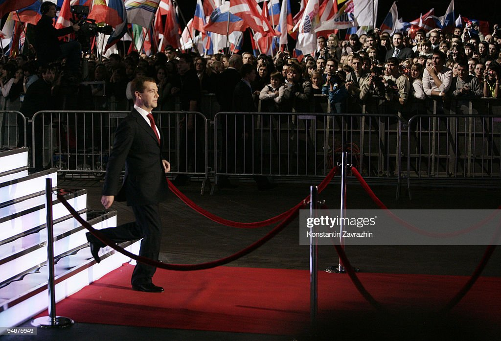 Russian President Dmitry Medvedev attends a meeting at Moscow's Olympiisky Stadium on December. 17, 2009 in Moscow, Russia. President Medvedev visited the first awards ceremony for young Russians during a youth forum in Moscow.
