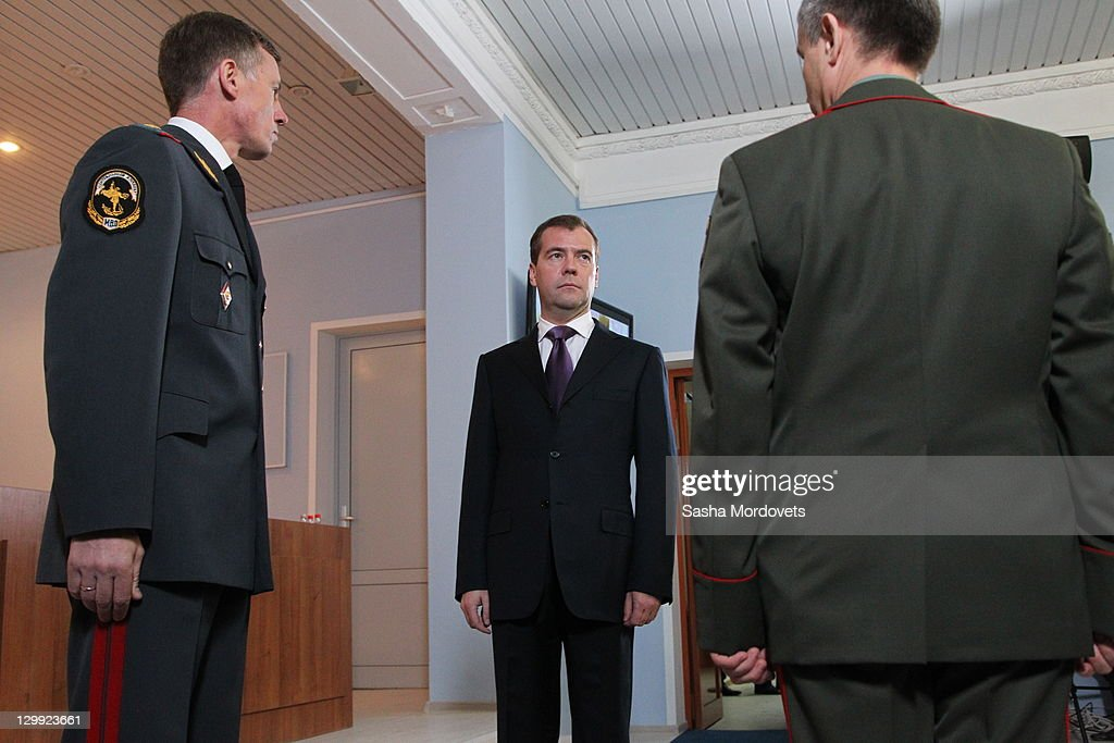 Russian President <a gi-track='captionPersonalityLinkClicked' href=/galleries/search?phrase=Dmitry+Medvedev&family=editorial&specificpeople=554704 ng-click='$event.stopPropagation()'>Dmitry Medvedev</a> meets polcesmen and officers of Russian Interior Ministry October, 22, 2011 in Tver, Russia. Medvedev launched a large-scale reform of the Russian Interior Ministry in 2009 with staff reductions and tighter penalties for police found guilty of crimes in response to criticism of the country's police force.
