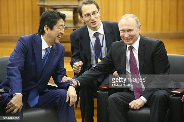 Russian President Vladimir Putin and Japanese Prime Minister Shinzo Abe are seen visiting the Kodokan Judo Institute on December 16 2016 in Tokyo...