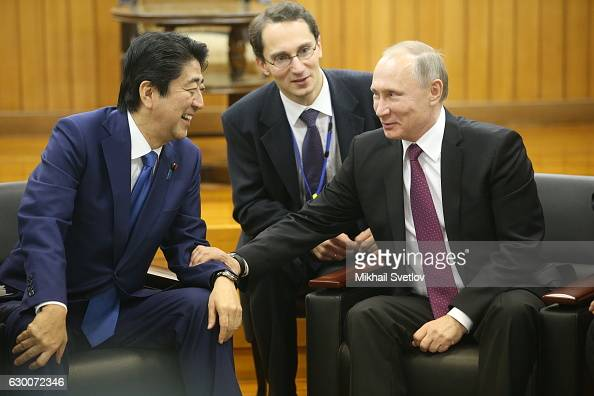 Russian President Vladimir Putin and Japanese Prime Minister Shinzo Abe are seen visiting the Kodokan Judo Institute on December 16 2016 in Tokyo...