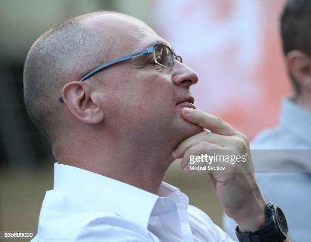 Russian Presidential Administration First Deputy Chief of Staff Sergey Kiriyenko attends the Tavrida International Youth Forum August 20 2017 in...