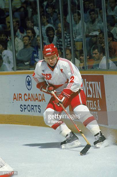 Russian professional hockey player Viacheslav Fetisov defenseman for CSKA Moscow and member of Team USSR on the ice during the 1987 Canada Cup...