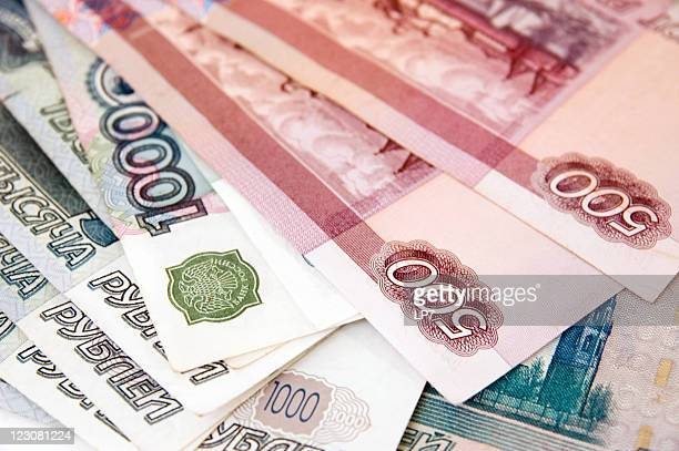 Russian roubles background