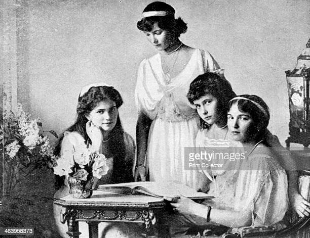 'Russian Royal ladies Tsarkoe Military Hospital' 1914 Daughters of the Russian Tsar helping at a hospital during the First World War Illustration...