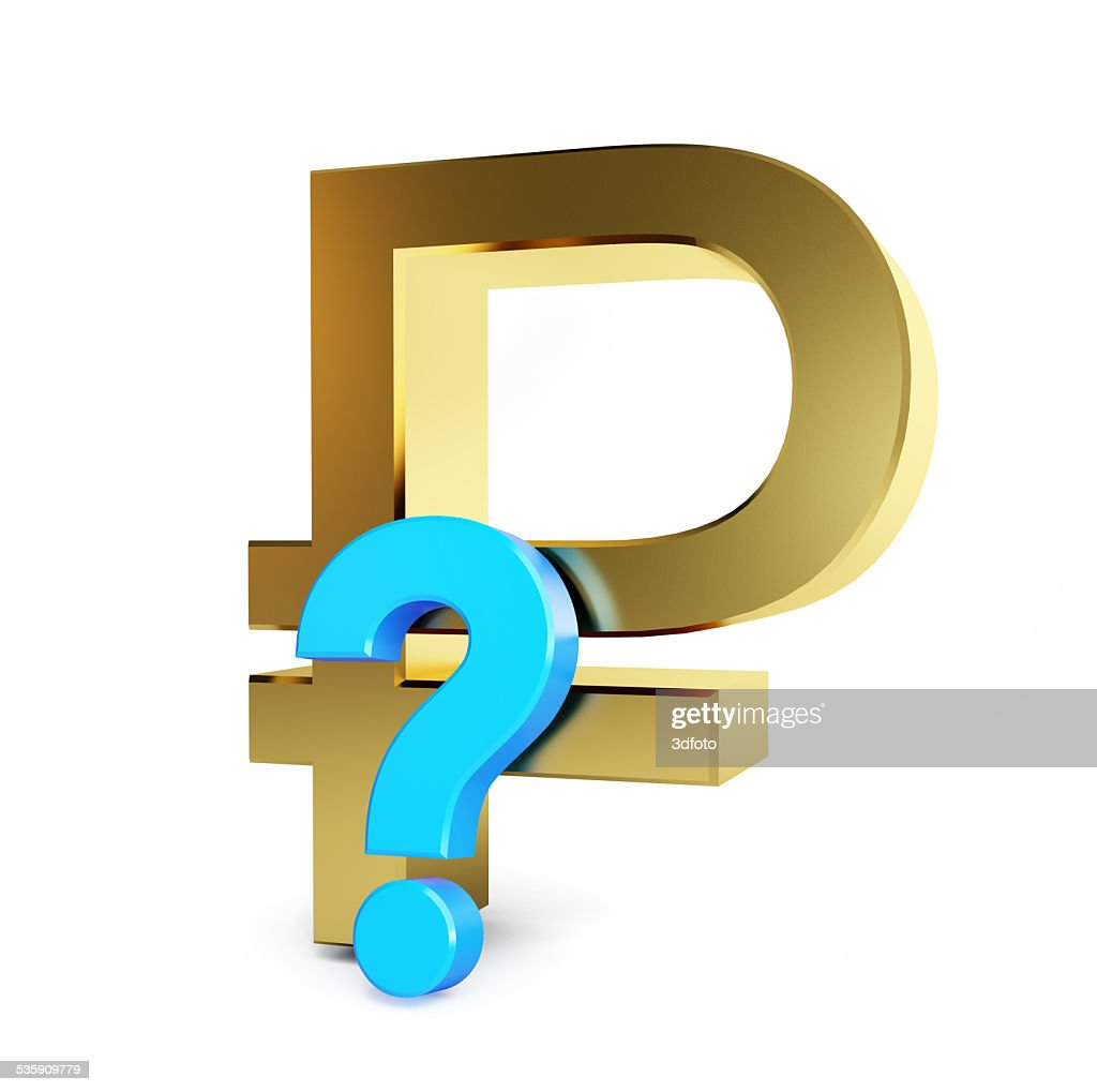 russian ruble under a question mark : Stock Photo