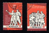 Two stamps from the former Soviet Union.