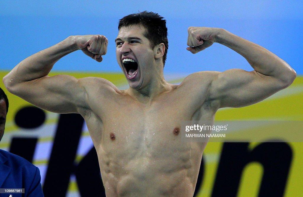 Resultado de imagen de Alexander Sukhorukov swimmer