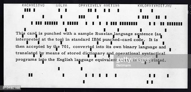 Russian was translated into English by an electronic 'brain' today for the first time in a demonstration of International Business Machine's Type 701...