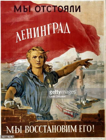 A Russian World War II propaganda poster depicting a woman repairing a wall in Leningrad The slogan translates 'We Defended Leningrad We Will Restore...