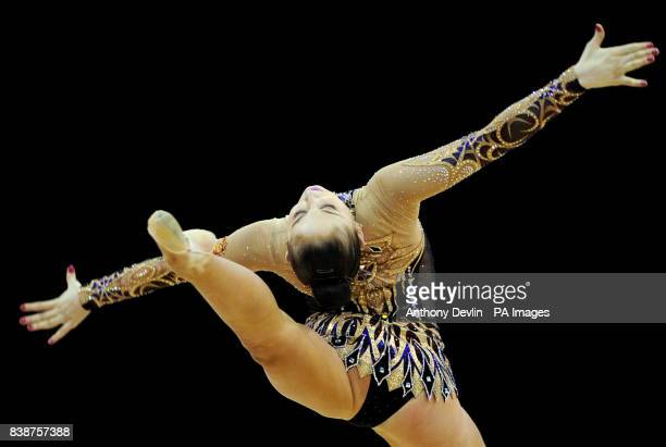 Russia's Daria Kondakova goes on to finish in first place during the Visa International Gymnastics at the North Greenwich Arena London