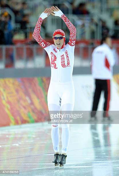 Russia's Ekaterina Lobysheva celebrates after winning with her team the bronze medal in the Women's Speed Skating Team Pursuit Final B at the Adler...
