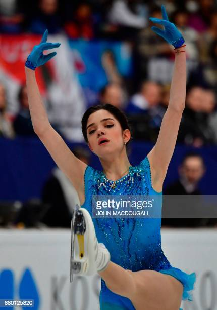 Russia's Evgenia Medvedeva currently ranked 1st competes in the womens short program at the ISU World Figure Skating Championships in Helsinki...