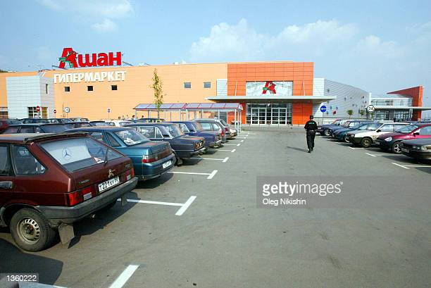 Russia's first hypermarket a 16000 square meter warehouse that opened this week is shown August 29 2002 in Moscow Russia Auchan a familyowned French...