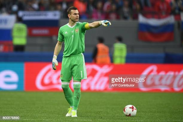 Russia's goalkeeper Igor Akinfeev reacts during the 2017 Confederations Cup group A football match between Mexico and Russia at the Kazan Arena...