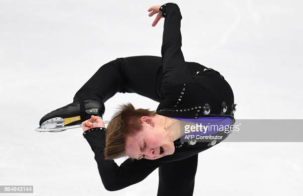 Russia's Mikhail Kolyada competes during the senior Men short program at the ISU Grand Prix Rostelecom Cup in Moscow on October 21 2017 / AFP PHOTO /...