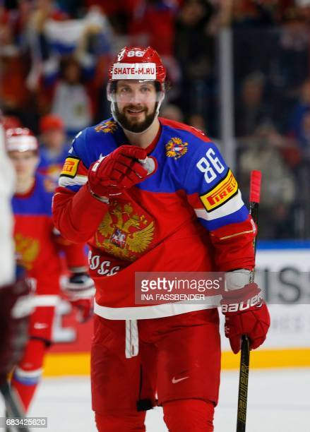 Russia's Nikita Kucherov celebrates scoring during the IIHF Men's World Championship Ice Hockey match between Russia and Latvia in Cologne western...