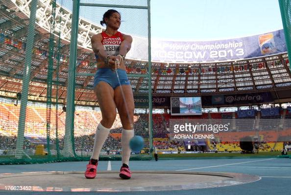Russia's Tatyana Lysenko competes during the women's ...