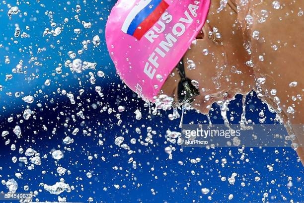 Russia's Yuliya Efimova compete during the final of the women's 50m breaststroke during the swimming competition at the 2017 FINA World Championships...